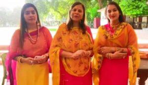 Inner Wheel Club Varanasi Greater