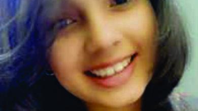 Alisha Chhabria