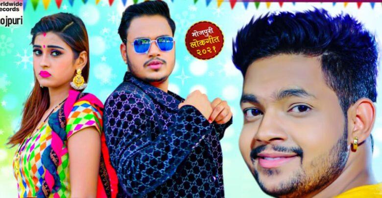 ankush raja bhojpuri song