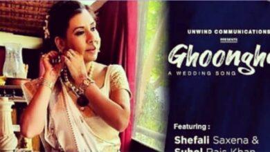 Ghoonghat - A Wedding song